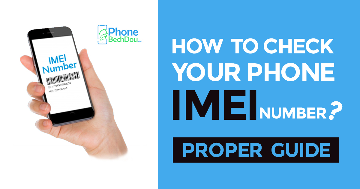 How to find IMEI Number on iPhone