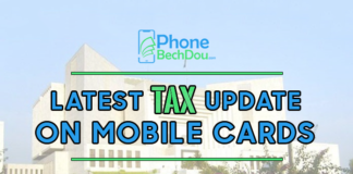 tax on mobile cards