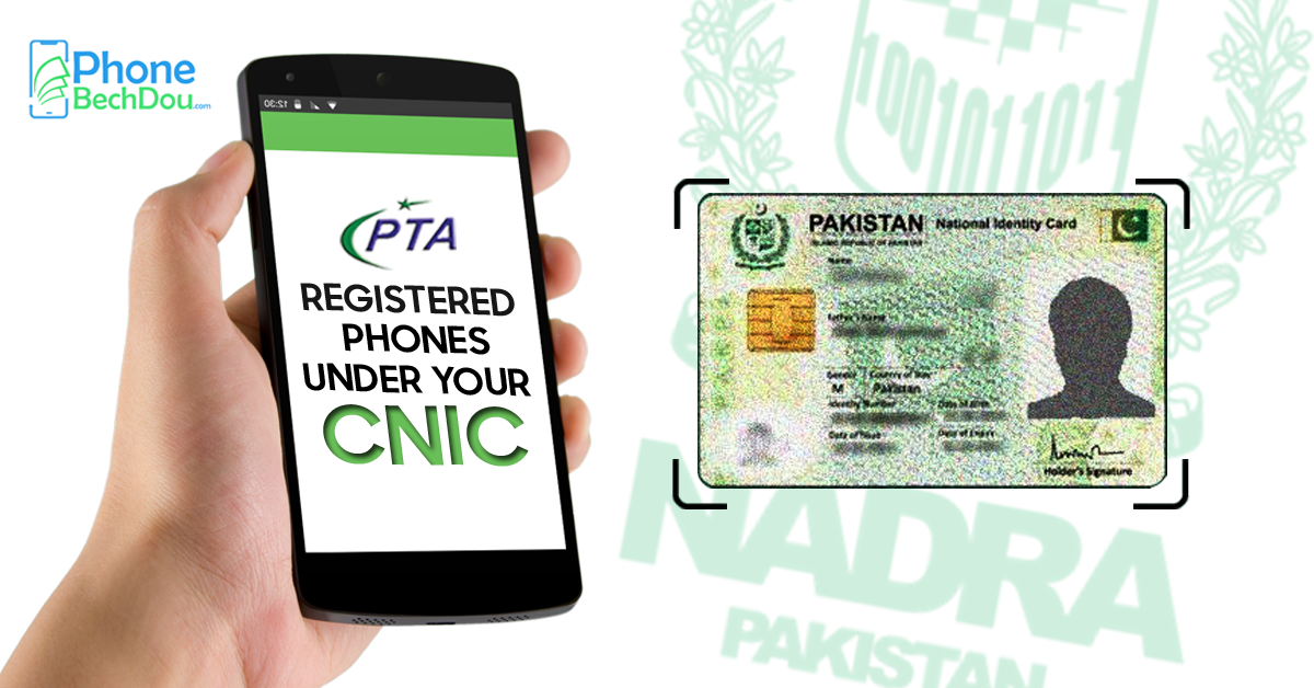 How to check registered phones with PTA DIRBS under my CNIC