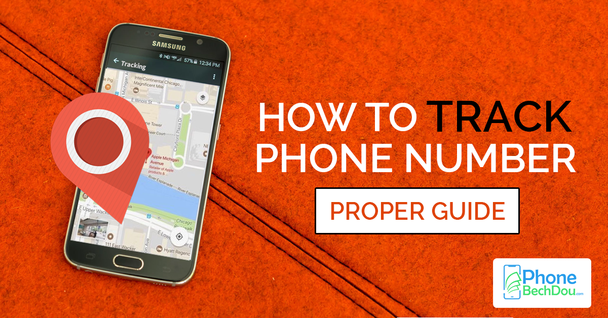 How to track a phone number in Pakistan in 2019? - Phone Bech Dou