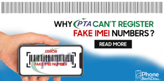 step by step guide to register phone in PTA DIRBS system