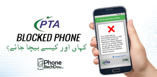 how to sell pta blocked phone - phone bech dou