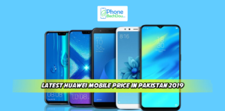 Huawei y7 prime 2019 price in Pakistan Archives - Phone Bech Dou