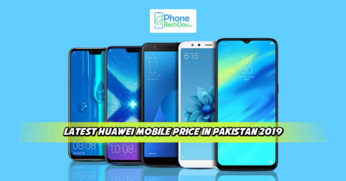 Latest Huawei mobile price in Pakistan 2019- Best huawei mobiles in 2019