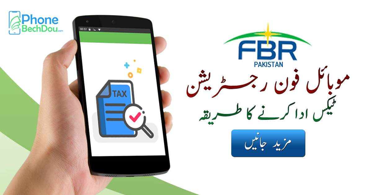Madison : Pta mobile registration contact number