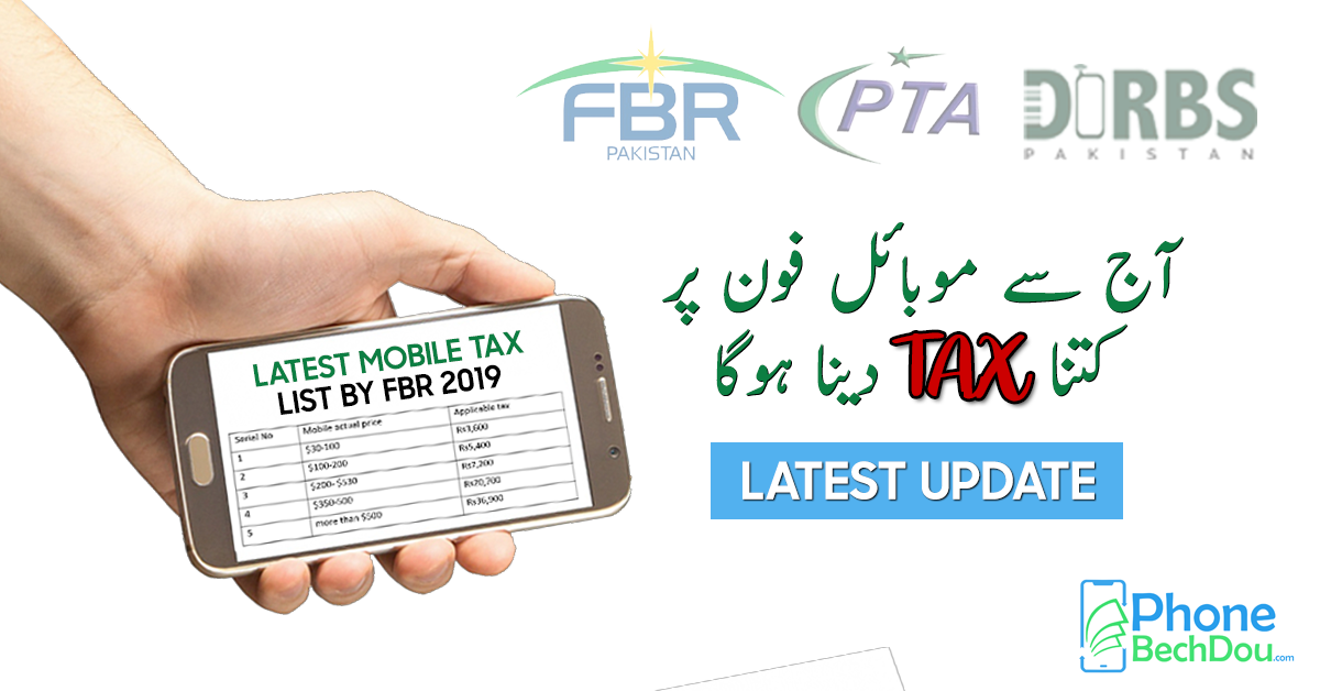 FBR mobile tax list 2019 - Latest FBR mobile tax rates on
