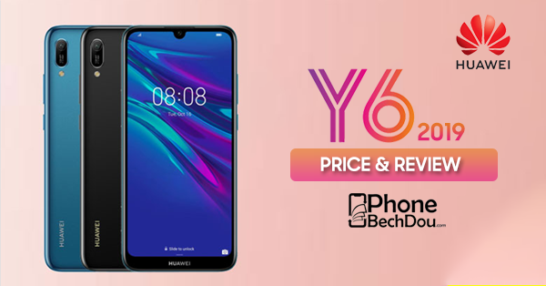 huawei y6 2019 review and price in pakistan - phonebechdou