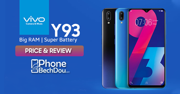 y93 price and review - phonebechdou