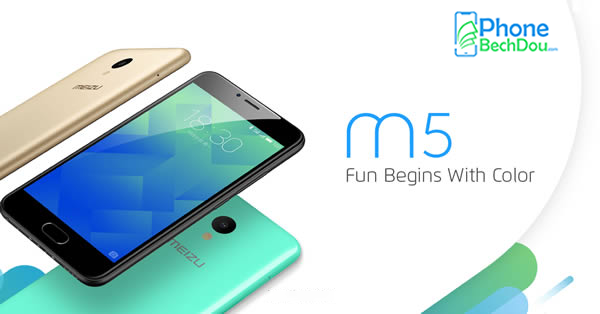meizu m5 specs review and price in pakistan - phonebechdou