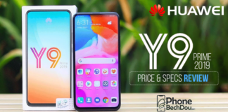 y9 prime price and specs review - phone bech dou
