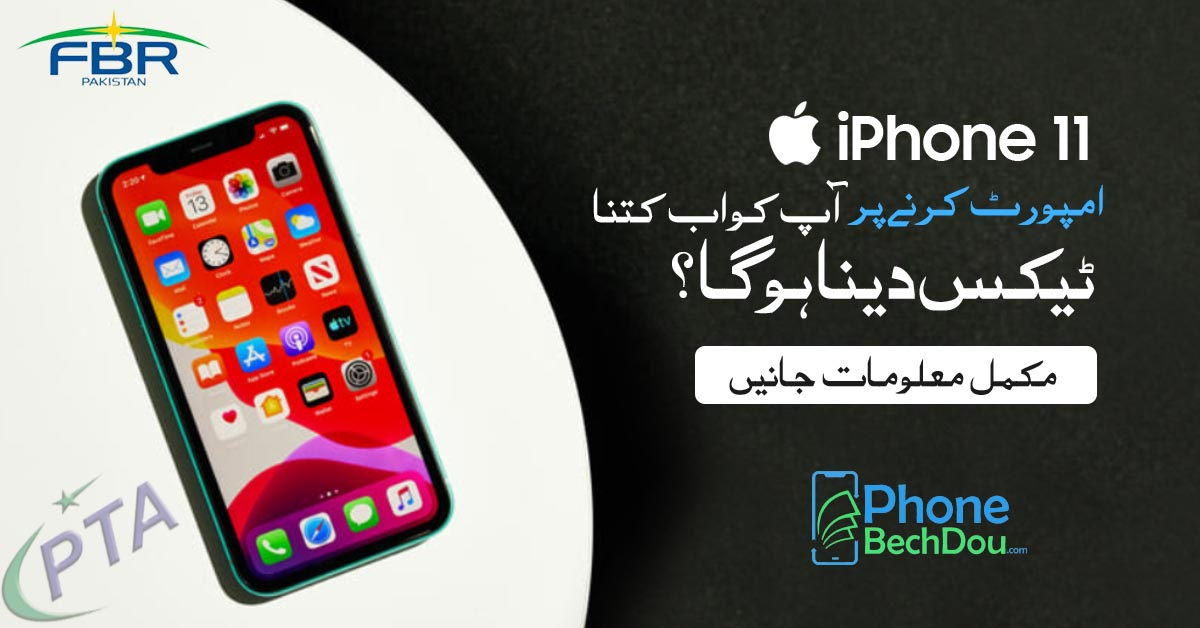 tax on iphone 11 - phonebechdou