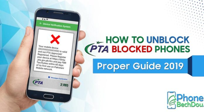 Blocked mobile phone | jammer direct express phone