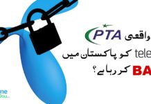 telenor banned in pakistan - phonebechdou