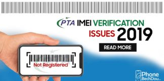 pta imei registeration issues - phonebechdou