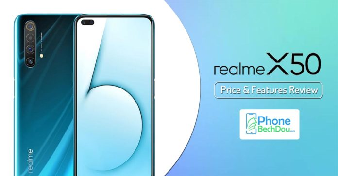 realme x5 g5 price and specs review phonebechdou