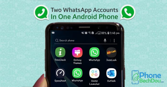 install 2 whatsapp accounts in one android phone