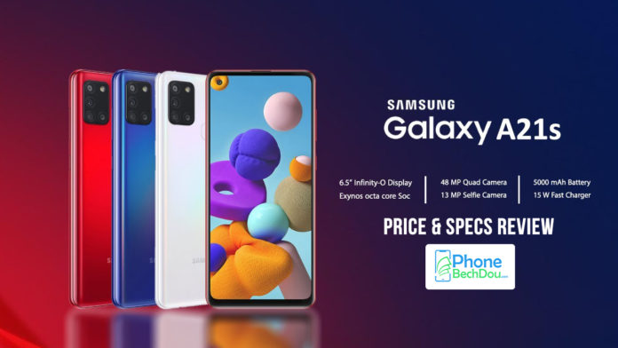 Samsung Galaxy A21s updated Price in Pakistan 2020
