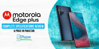 Motorola Edge Plus Price in Pakistan 2020