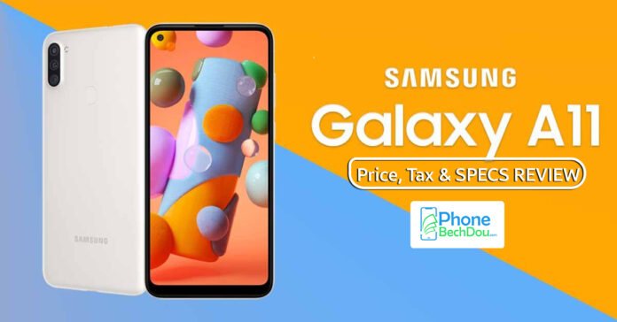 Samsung A11 Price in Pakistan 2020: A11 Review (25th August, 2020)