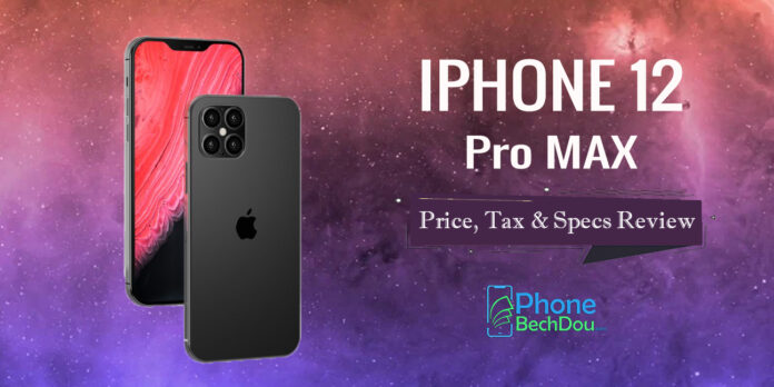 iPhone 12 Pro Max Price in Pakistan 2020