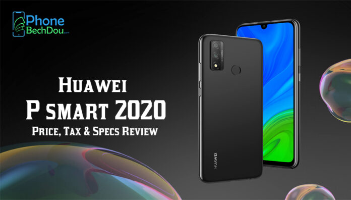 Huawei P Smart 2020 Price in Pakistan 2020: Review & PTA TAX