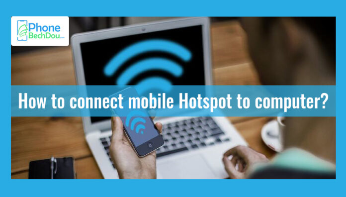 phone hotspot not working, my android phone hotspot is not working on computer, how to connect mobile hotspot to computer