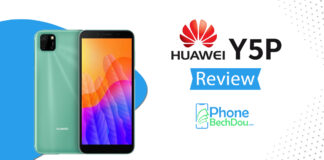 Huawei Y5p review budget and affordable smartphone