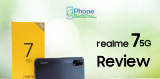 realme 7 5g price 2021 Phonebechdou