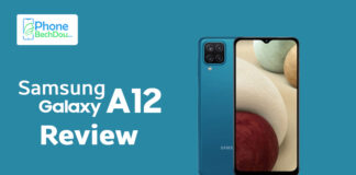 Samsung Galaxy A12 Lowest Price
