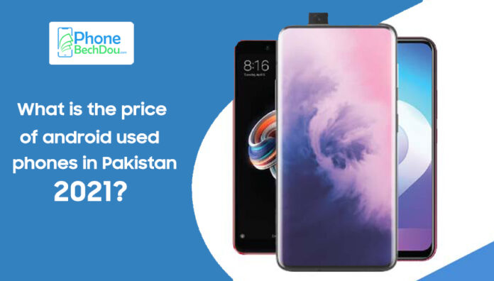 price of android used phones