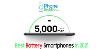 Best mobile phones with Longest Battery Life