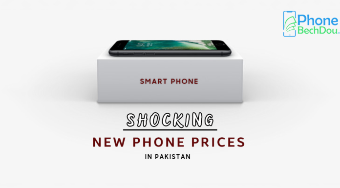 new phone prices in pakistan - phonebechdou
