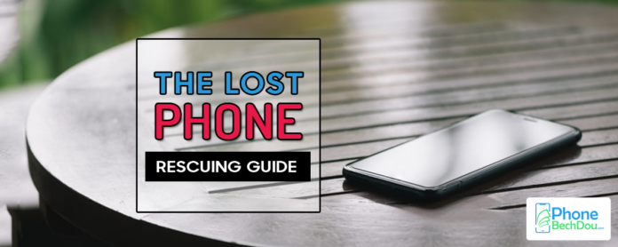 the lost phone - Phone Bech Dou