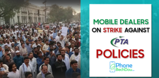 mobile dealer strike against pta unfair policies - Phone bech dou