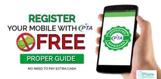 pta mobile register - Phone Bech Dou