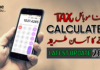 calculate tax on mobile in pakistan 2019 - PhoneBechDou