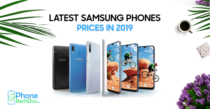 latest samsung phone prices - phonebechdou