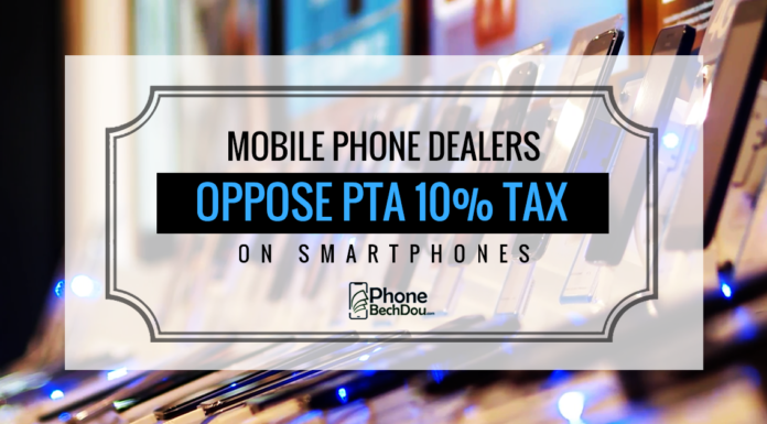 mobile dealers strike - phonebechdou