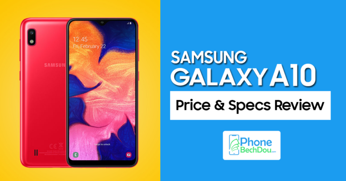 Samsung a10 specs review and price in pakistan - phone bech dou