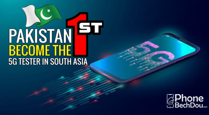 first 5g test in south asia - phonebechdou