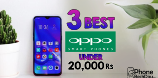 top 3 best oppo phones under 20000 - phonebechdou