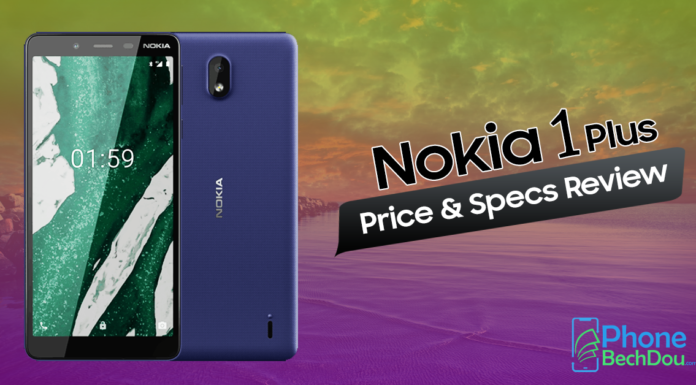 Nokia launches affordable mobile phone under 10000 in Pakistan - phone bech dou