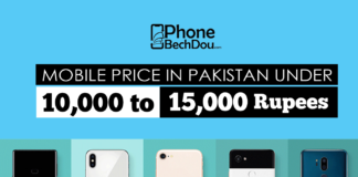 mobile price in pakistan un 10000 rupess to 15000 rupees - Phone bech dou