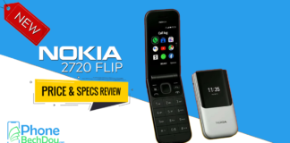 nokia 2720 specs review and price in pakistan - phonebechdou