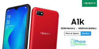 oppo a1k price and specs review - phonebechdou