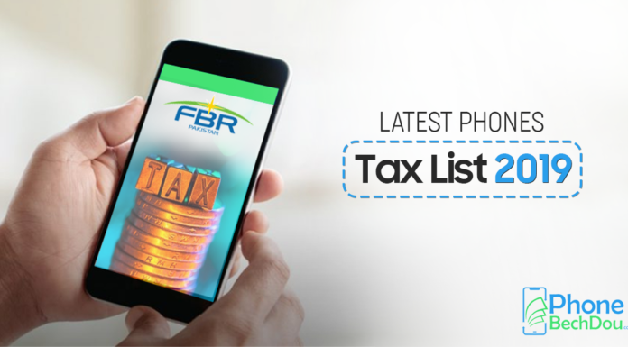 custom tax on mobile phones - phonebechdou