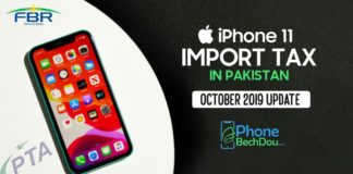 import tax on iphone 11 in pakistan - phonebechdou