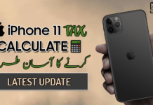iphone 11 tax calculator - phonebechdou