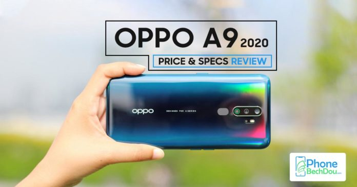 oppo a9 2020 pric enad specs review - phonebechdou