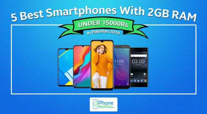 5 best smart phone with 2gb ram under 15000 rupees in pakistan - phonebechdou